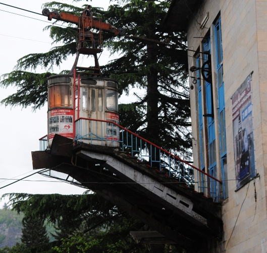 Central ropeway station